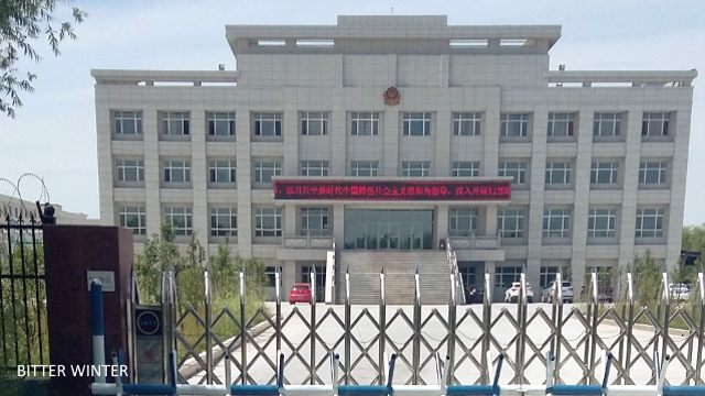 Shihezi 145th Regiment Drug Rehabilitation Center