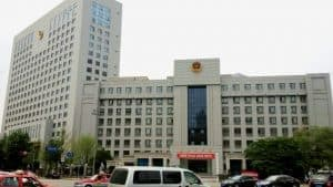 Liaoning Province police hall