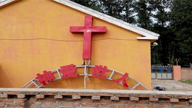 a cross removed