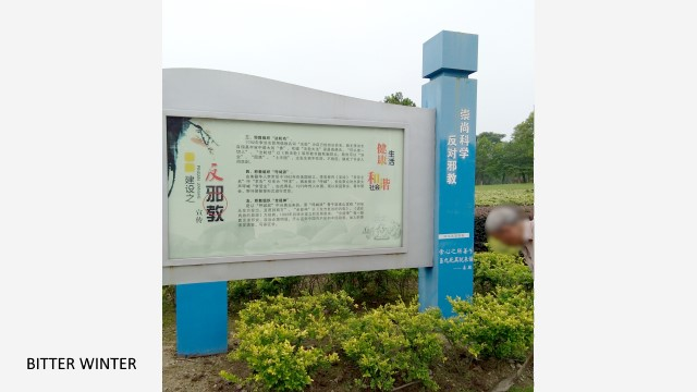 Bulletins in parks advocating against The Church of Almighty God