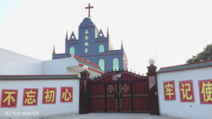 Dong village church
