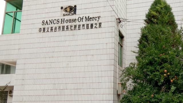 SANCS House of Mercy