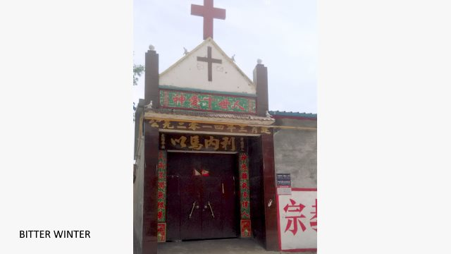 Church in Zi'an township, Puyang county before the forced removal of its cross