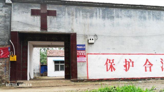 Three-Self church in Luhe town