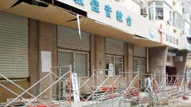 Church for Disabled in Qingdao