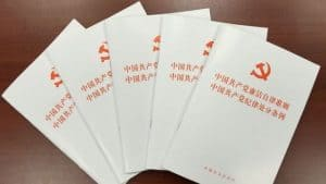 Disciplinary Regulations of the Chinese Communist Party