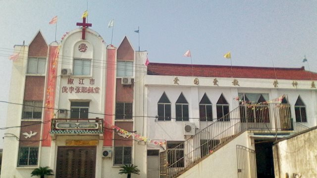 The original appearance of the Nilizhang Church of Jesus in Taizhou city's Jiaojiang district.
