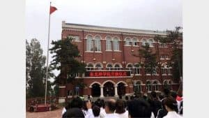 Northeast Theological Seminary held the flag raising ceremony