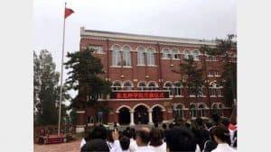 Northeast Theological Seminary held the flag raising ceremony