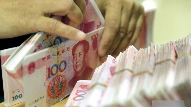 RMB cash
