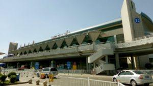 Xinjiang Urumqi Airport (GuoYilin 郭艺林 - CC BY-SA 4.0)