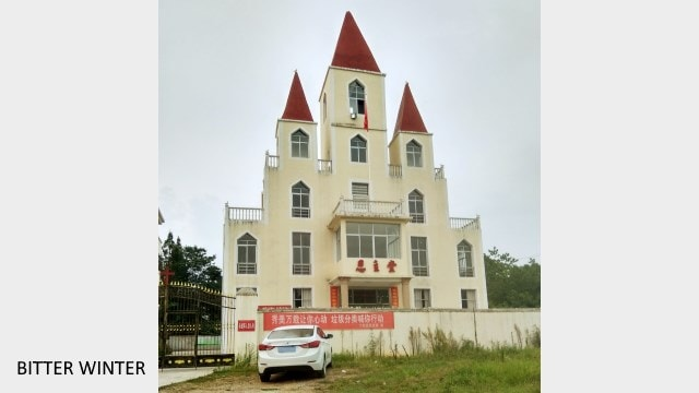 he cross is removed from Enzhu Church in Menghui village, Kangle town, Yichun city, and the national flag is raised on the front of the church.