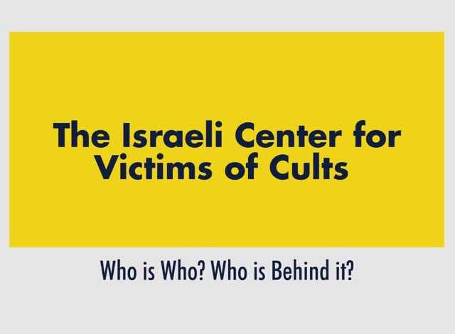 israeli center for victims of cults