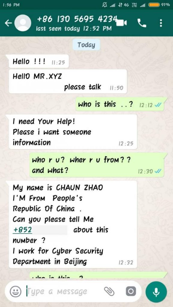 Chats between persons claiming to be from China's National Cybersecurity Agency and Rai
