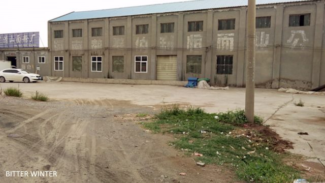 """At Bethlehem Flour Mill, a new signboard reading """"Qingshan Flour Mill"""" is erected next to the factory building."""