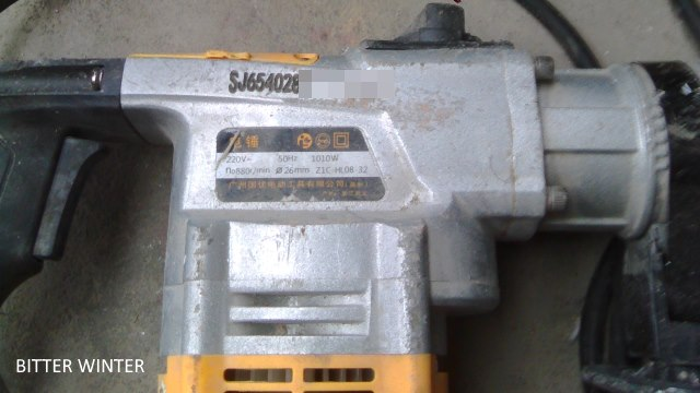 Power tools at residents' homes are required to be imprinted with codes.