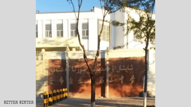 "A school transformed into a ""transformation through education"" camp for Uyghurs"