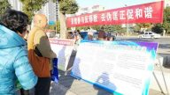 Henan Authorities Adopt New Measures to Curb Christianity