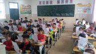 Religious Belief Investigated in Schools