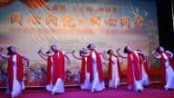 Song and Dance Troupe Performs in Church