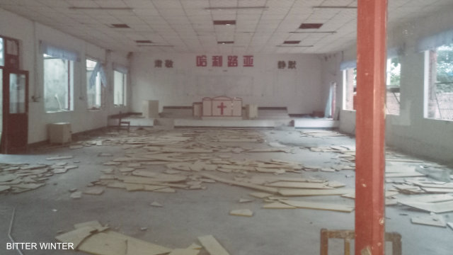 The demolished interior of the church