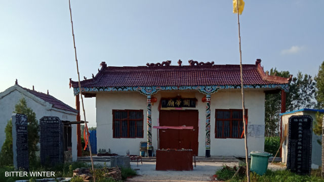 The temple in Yucheng county, before the repurposing