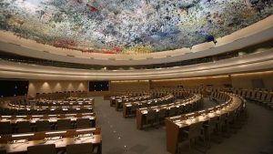 United Nations Geneva Room