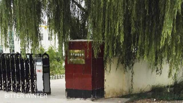 Yuzhong County Detention Center in Gansu Province