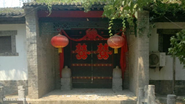 "Indoctrination base inside the ""Xuanpingyuan"" agritourism site, located in the Weiyang district of Xi'an city"