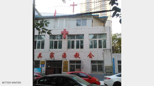 Wujiayuan Church