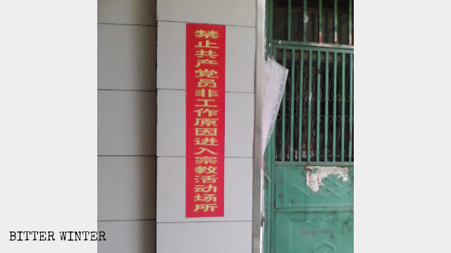 Communist Party members are prohibited from entering religious venues for non-working reasons