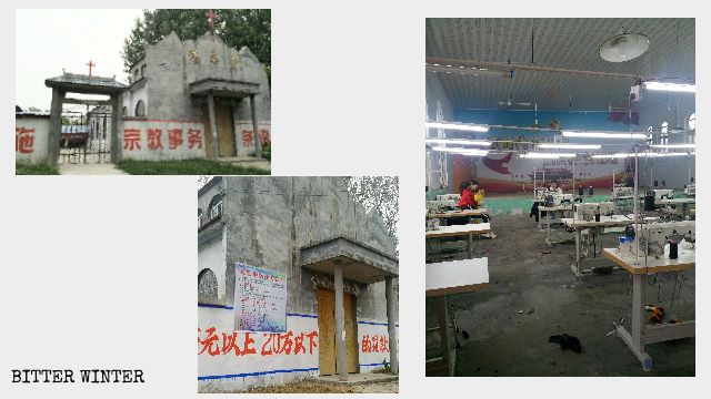 Pangzhuang Church has been forcibly occupied by the government