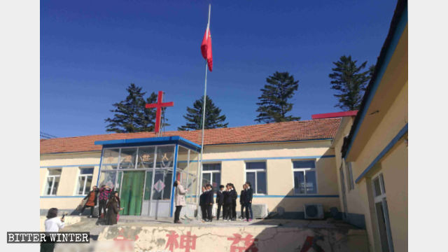 On September 1, a Three-Self church in Dandong city's Tuanshan town was forced to raise the national flag