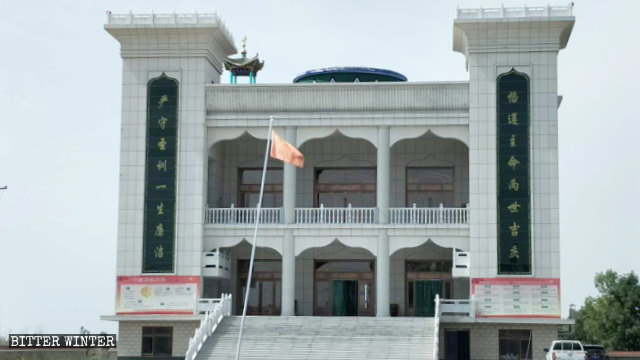 Wujiawan Grand Mosque after it was remodeled