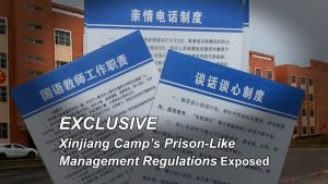 Xinjiang camp's prison-like management regulation exposed