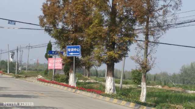 """At an intersection in Zaoshu village, the sign on the roadside reads """"Training Center."""""""