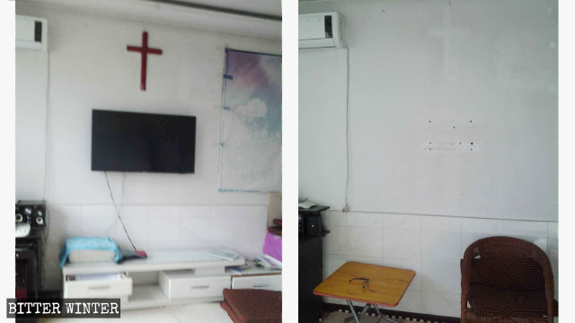 The meeting place at Ms. Han's home in Liaoyang city before and after being raided by the police.