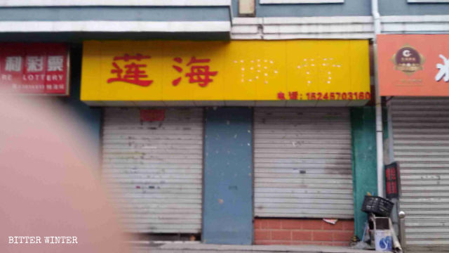 the words Buddhist Shop were pried off