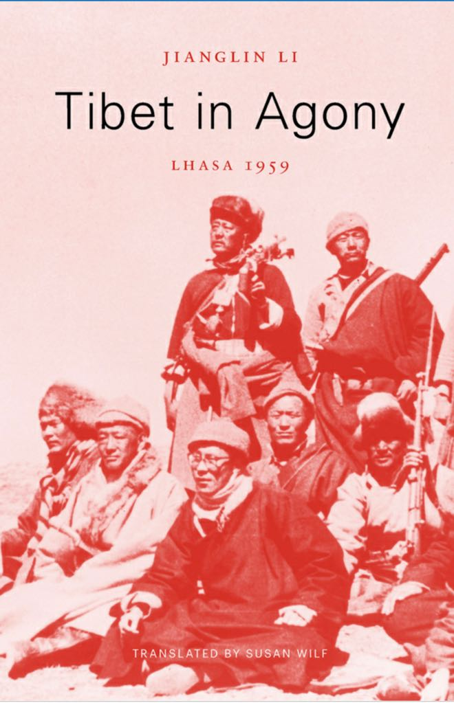 tibet in agony book cover