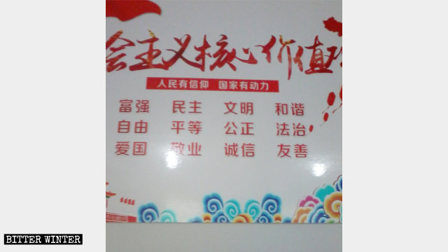 """The poster of """"Core Socialist Values"""" hangs in a Three-Self church in Binjiang township of Guixi city."""