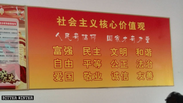 CCP policy slogans hang in the hallway of a Three-Self church in Shaanxi.