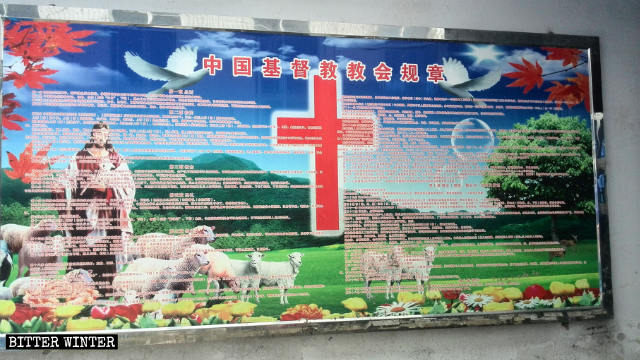 A painting of Jesus with sheep on which the church's rules and regulations were printed.