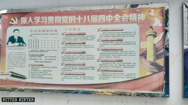 """A propaganda board for """"studying the spirit of Xi Jinping at 4th Plenary Session of the 18th Central Committee of the Communist Party of China."""""""