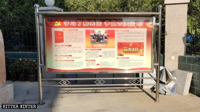 """Another propaganda board near Longhu Urban Wetland Park Church reads: """"Learn about the Constitution and strive to be a lawful citizen."""""""