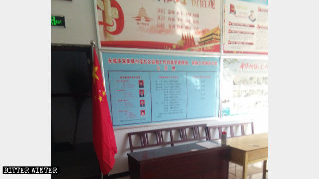 """Inside the Oubeisha Church, hang posters displaying the """"Core Socialist Values."""""""
