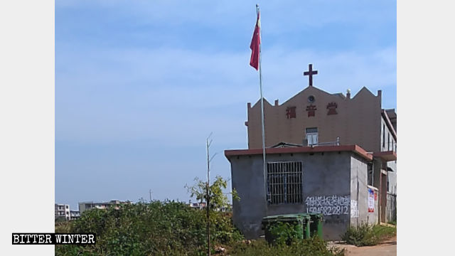 A Three-Self church in Shangrao city before being repurposed
