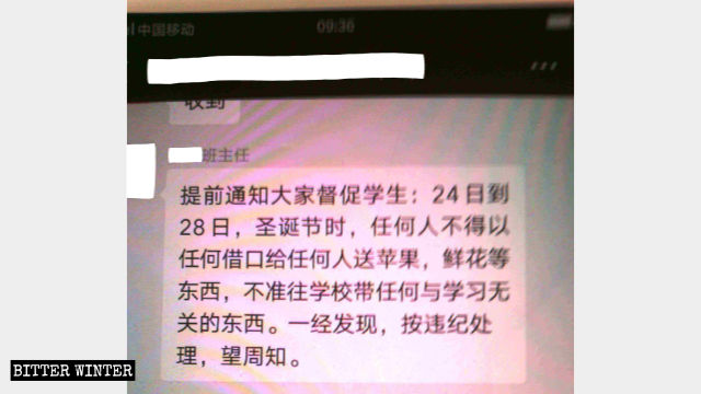 A notice at a middle school in Liaoning Province