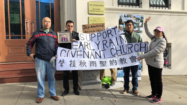 Christians overseas support Early Rain Covenant Church