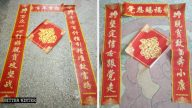Officials Give Party Propaganda as Christmas Gifts