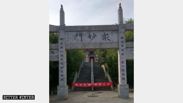 Gate of All Marvels at Laojun Mountain has been sealed off